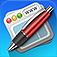 Icon 2014年7月17日iPhone/iPadアプリセール WEBサイト開発ツール「iOS用ウェブサイトビルダー」が値下げ!